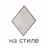 Домашка по мета-геометрии