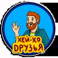 metamarin