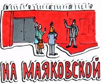 Метро Петербурга