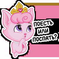 Милашка :: @stickroom
