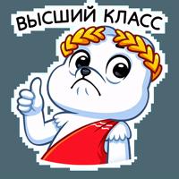 Миша Белый :: @stickroom