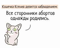 ml_pom