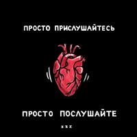 mo_na_tik