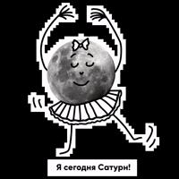 moonygram