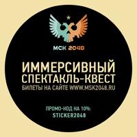 MSK2048