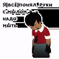 Мультики о Сovid-19 :: @animesticks