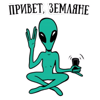 musically_alien