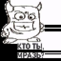 nabor_idiota