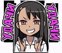 Nagatoro-san