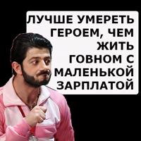 NASHA__RASHA