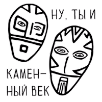 Наскальное искусство России