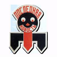 Alexander Rodchenko /1924/