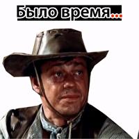 Николай Караченцов @stickerus