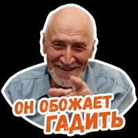 Дроздов @lennysticker