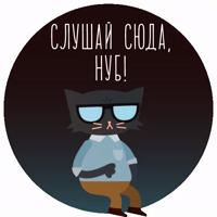 NITW RUS