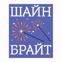 #одаеда встречает Новый год