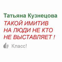 OK_Filial