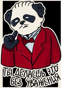 🐼 Oleg @lennysticker