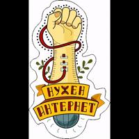 oyster_telecom