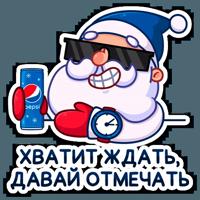 Новый год с Pepsi
