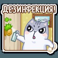 Серый Персик :: @stickroom