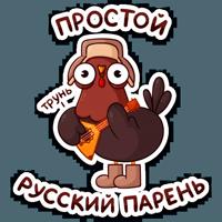 Петушок Петя :: @stickroom