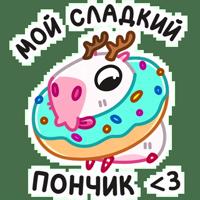 Снежная Пиби :: @stickroom