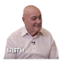Познер у Дудя