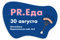 PR.Food