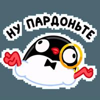 Приличный Пингвин :: @stickroom
