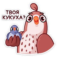 Птичка :: @stickroom