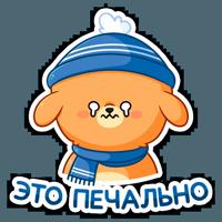 Зимний Пудинг :: @stickroom