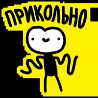 Пумпок
