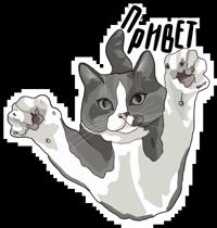 Ruchkin's cats