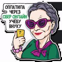 НЕ МАМКАЙ