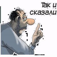 Русская Планета