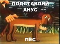 pezdec_ty_mraz