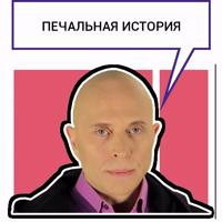 Druzhko Show