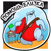 Отпуск Севы :: @stickroom