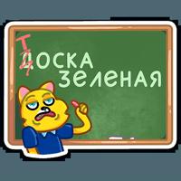 В школу с «Лентой»