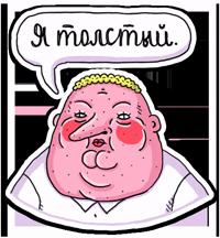 ШКЯ :: @stickroom