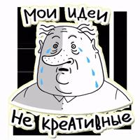 Shkya