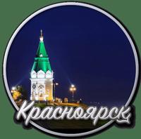 Сибирский Валенок