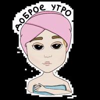 Лава и Мариша