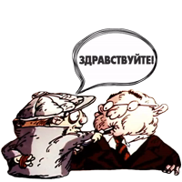 Колобки by @razvedservice