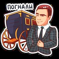 НИколай Соболев :: @stickroom