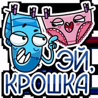 Виталя :: @stickroom
