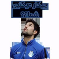 Esteghlal stickers