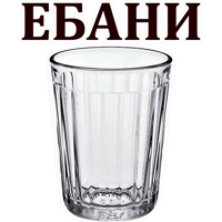 Glases