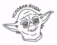 Star Wars of Coders